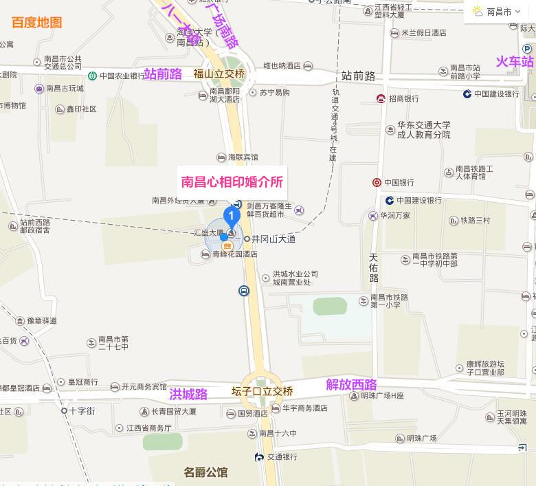 心相印婚介地圖2.jpg