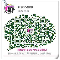 方老師微信18979155882.jpg